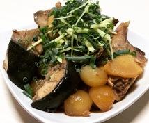 家の残り物でお手軽簡単レシピ教えます 若き料理人によるこだわりのお家ご飯