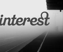 pinterestのフォロワー数を増加させます 1,000人~フォロワー数を増加 権威あるアカウントにします