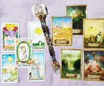 貴方の悩みにカードを通して天からのガイドを贈ります 解決する為の方法と、幸せへのアドバイスを求める方へ