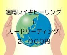 肉体・心・魂レベルにレイキヒーリング(気功)します ★NPO法人日本靈氣療法協会の活動は、社会福祉功労賞を受賞。