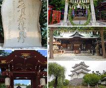 魅力ある埼玉の旅プランをお届けします ジャーナリストが教える『レア埼玉』のスポット巡り!