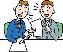 【保険営業1年未満向け】たった7分で契約を預かるシンプルなノウハウをご提供