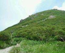 登山入門!ハイキングや日帰り登山の相談乗ります 登山、始めてみたいけど…まず何をすれば良いの?な方へ。