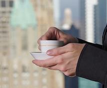 【ビジネス】大事なプレゼンだからこそ、冷静に落ち着いて成功させるカラーコーディネート術を教えます