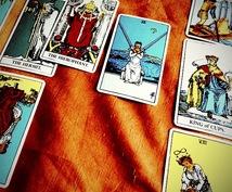 霊感タロットと占星術で【魂の相性】視ます 【恋愛専門】本気の相性占い〜大ボリュームの鑑定結果〜