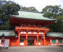 氷川神社総本山での縁結び