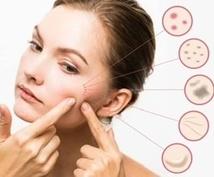 現役美容アドバイザーがお肌やお体のお悩みに答えます しっかりケアしているのに改善しない等なんでもお聞きください!