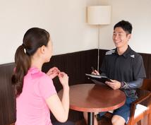 【ダイエット専門パーソナルトレーナー直伝】健康的に痩せる食事内容教えます。