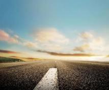 達成できる!目標設定のお手伝いをします 目標の立て方で達成できるかどうかが決まる!価値ある目標設定!