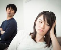 DVを経験した私が、あなたと解決策を一緒に考えます パートナーとの関係で悩んでいる方へ (DV、モラハラなど)