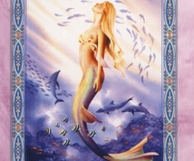 夢を叶えたい方に~メッセージお届けします 海の妖精マーメイド&ドルフィン☆オラクルカードリーディング