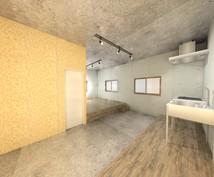 建築士が、希望のお部屋やお店をコーディネートします 現役の建築士、建築施工管理技士が「絵が描けない」をお手伝い