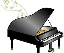 ピアノのお手本やります ピアノを弾きたいけど弾けない方に