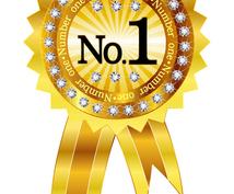 アメブロNO.1が読者を50人増やします アメブロで生活している私が、あなたの読者50人を集めます。