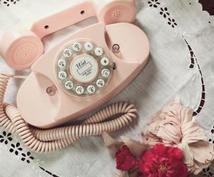 代行電話おかけします (24時間対応 急案件・掛け直し受け付けます!)