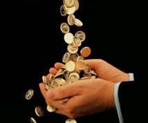 金運開花★お金の名言厳選80個★お届けします ー希望とヤル気に満ち溢れます。金言から金運脳ONしたい方!ー