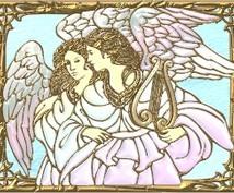 恋愛運カードからメッセージ The Rommance ANGELS