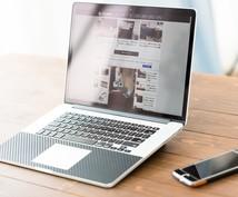 すぐに使える高品質記事を1文字1円で提供します SEO・SNS対策されたブログ・アフィリエイト記事を作成代行