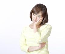 【タロットカウンセリング】現役の精神保健福祉士がアドバイス致します。