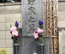 東京&埼玉お墓参り清掃代行します お墓参りに行けない方に変わり丁寧に掃除やお参りをしてきます
