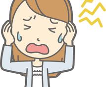 耳鳴りでお悩みの方、お話聞きます 辛いのになかなか理解してもらえないと1人でお悩みのあなたへ。