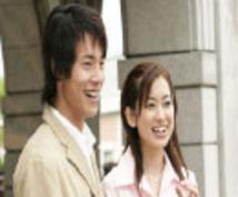 婚活をしている方へアドバイスをします 婚活で悩んでいる方へ簡単なアドバイスをします。