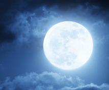 9月24日天秤座の新月~願いを叶える波動修正~
