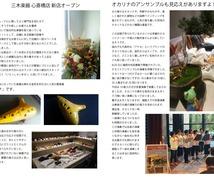 博多市内のリサイタルや音楽フェスのリポート承ります 九州で恒例の音楽イベント情報や、地域交流の情報をお届け!