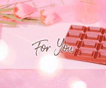 1ヶ月♡毎日♡ポジティブメッセージをお届けします 優しいあなたに送る愛(ღˇᴗˇ)。o♡のメッセージ