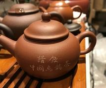 本場の中国茶台湾茶のオンラインお茶会をします 本場の中国茶台湾茶を始めてみたい方へ