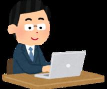 重くなったExcelや毎月の手作業を効率化します 重いExcelファイルの高速化、手入力業務の効率化などします