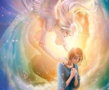 効果絶大。最高な特別施術【縁結び】で叶えます 【強力】魂の縁結び。一生に一度絶対切れない特別な引寄せ縁結び