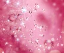 お金、成功、愛を豊かにしたい方♡豊かさの女神のアチューンメントをいたします。