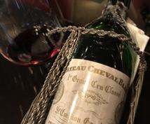 TPOにピッタリ合ったワイン、選びます 普段使いのカジュアルなものから贈答品まで