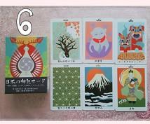 オラクルカードカフェへようこそ♪1枚ずつ引きます 24時間以内、6種類のカードからあなたにメッセージをお届け!