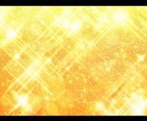 タロット占い☆九星気学☆霊視☆霊感☆鑑定致します 辛口ではなく、あたたかい鑑定をいたします☆