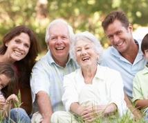 メンタル・コーチングさせて頂きます 家族・仕事・恋愛・結婚など様々な人間関係のメンタル・サポート