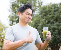 健康・ダイエット関連のブログ記事を書きます ダイエット検定1級保持。正確な情報に基づくブログ記事作成。