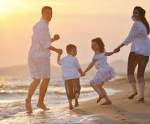 子育ての悩み、解決へ導きます その子1人、1人にあった育成の仕方をアドバイスいたします☆