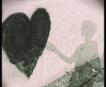【恋愛・仕事】人間関係のお悩みであなた一人で解決できないことを親身になってアドバイス致します