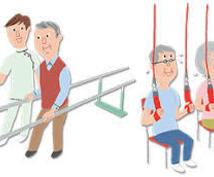 はじめての介護保険活用方法をあなたに伝授します 一人一人にあった介護サービスを受け、自宅での生活を継続。
