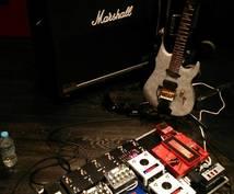エレキ・アコギ、録音致します 生のギターが必要な方・楽曲のクオリティーをアップさせたい方