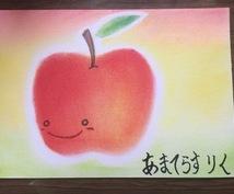 No.1パステル作品展示しています 絵が好きな方。癒されたい方。絵を描いている人を応援したい人。