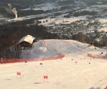 スキーについて教えます 初心者から上級者まで大丈夫ですスノーボード不可