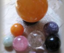 水晶リーディングします 水晶球を使いアクセスし無意識からあなたへの答えを取り出します
