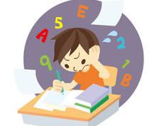 1 学習についての悩み、相談サポートをします 学習進捗の頭打ちや勉強のやり方への不安で相談相手が必要な時に