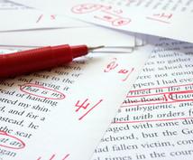 エントリーシートや志望動機を添削します 「就職や転職」の「書類や内容」に関してアドバイスが欲しい方へ