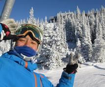 カナダ・NZでスキーインストラクターしたい方、現地の知り合い&スキー学校の人を紹介しますよ!