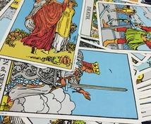 タロット占い★恋愛★仕事★時期★人間関係★悩み★✳︎78枚のカードで占います。