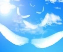 重大なメッセージがあります 大天使さまからのメッセージをお伝えします